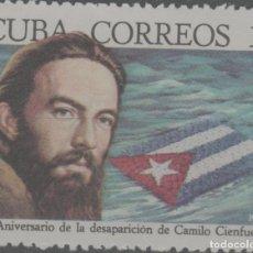 Sellos: LOTE B-SELLO CUBA NUEVO SIN CHARNELA 1969. Lote 277112808