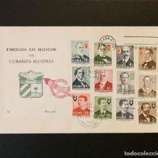 """Timbres: CUBA 1958 FDC_125 SOBRE PRIMER DIA """"CUBANOS ILUSTRES"""". Lote 233600280"""