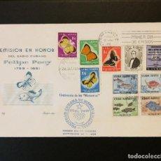 Timbres: CUBA FDC-9 1958. ED.762-72. SOBRE PRIMER DÍA . FELIPE POEY. LILY. MARIPOSAS. PECES. Lote 233616595