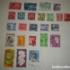 Sellos: CUBA - LOTE DE 24 SELLOS USADOS. Lote 234874890