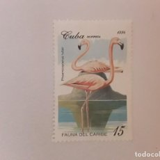 Sellos: AÑO 1994 CUBA SELLO USADO. Lote 234899775