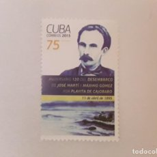 Sellos: AÑO 2015 CUBA SELLO USADO. Lote 234899795