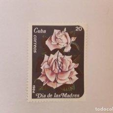 Sellos: AÑO 1984 CUBA SELLO USADO. Lote 234899980