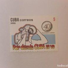 Sellos: AÑO 1990 CUBA SELLO USADO. Lote 234900015
