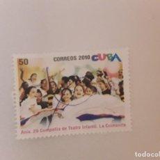 Sellos: AÑO 2010 CUBA SELLO USADO. Lote 234900280