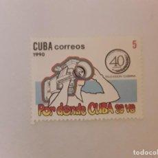 Sellos: AÑO 1990 CUBA SELLO USADO. Lote 234900340