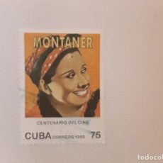 Sellos: AÑO 1995 CUBA SELLO USADO. Lote 234900730