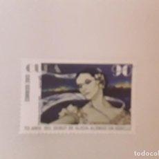 Sellos: AÑO 2013 CUBA SELLO USADO. Lote 234901000