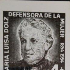 Sellos: O) 1954 CUBA- CARIBE, ORIGINAL FOTOMECÁNICO, MARIA LUISA DOLZ, DEFENSORA DE LOS DERECHOS DE LAS MUJE. Lote 235172805