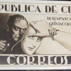 Sellos: O) 1943 CUBA - CARIBE, A PRUEBA FOTOMECÁNICA, DESMASCAR QUINTO COLUMNISTAS - SCT 375 1C, XF. Lote 235189905