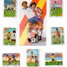 Sellos: CUBA - CAMPEONATO MUNDIAL DE FUTBOL - ESPAÑA 82 - 1 HB + 7 SELLOS MATASELLADOS - AÑO 1982. Lote 235313180