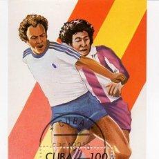 Sellos: CUBA - CAMPEONATO MUNDIAL DE FUTBOL - ESPAÑA 82 - 1 HB MATASELLADO - AÑO 1982. Lote 235314650