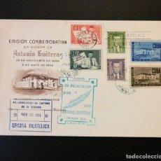 Sellos: CUBA SPD 1951. ANIVERSARIO MUERTE ANTONIO GUITERAS HOLMES MORRILLO 277-282. FDC. Lote 235346535