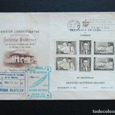 Selos: CUBA 1951. SOBRE PRIMER DÍA. 16 ANIVERSARIO MUERTE ANTONIO GUITERAS HOLMES. FDC. Lote 235350475