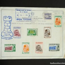 Sellos: CUBA 1951 . 30 ANIVERSARIO MUNDIAL CAPABLANCA - PRIMER DIA EN DIPTICO. AJEDREZ CHESS -. Lote 235369430