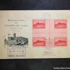 Sellos: CUBA 1949 FDC SOBRE PRIMER DIA . BICENTENARIO CASTILLO DE LA JAGUA, CIENFUEGOS. Lote 235387295