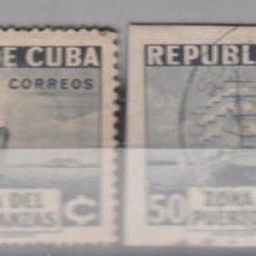 Selos: CUBA. IVERT 228. 2 SELLOS DENTADO Y SIN DENTAR USADOS. BARCOS.. Lote 235443705
