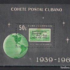 Sellos: 945 CUBA 1964 MLH CUBAN POSTAL ROCKET EXPERIMENT - THE 25TH ANNIVERSARY OF VARIOUS ROCKETS AND SATEL. Lote 235485585