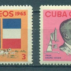 Sellos: 1121-2 CUBA 1965 MLH THE 1ST ANNIVERSARY OF THE DEATH OF PROFESSOR ANDRE VOISIN, SCIENTIST. Lote 235485720