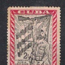 Sellos: 616 CUBA 1959 NG LIBERATION DAY. Lote 235485735