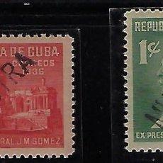 Sellos: CUBA: 1936; MONUMENTO A JOSE MIGUEL GOMEZ, EXPRESIDENTE, RESELLADOS MUESTRA TC004. Lote 236044695