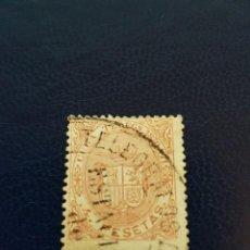 Sellos: CUBA TELEGRAPH TELEGRAFOS 4 PESETAS 1870-71 USED EDIFIL 14. Lote 236200230