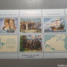 Sellos: HOJA BLOQUE SELLOS CUBA LLEGADA DE COLON A AMÉRICA 1984. Lote 236448160