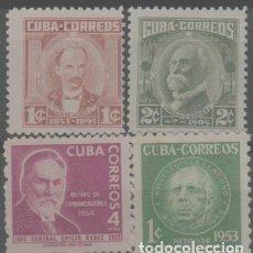 Sellos: LOTE 0-SELLOS CUBA NUEVOS EL DE 1 CENTIMO VERDE CON CHARNELA. Lote 236624500