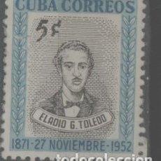 Sellos: LOTE O-SELLO CUBA NUEVO SIN CHARNELA. Lote 236624940
