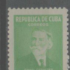 Sellos: LOTE O-SELLO CUBA NUEVO CON CHARNELA. Lote 236625020