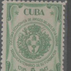 Sellos: LOTE O-SELLO CUBA NUEVO SIN CHARNELA 1943. Lote 236625310