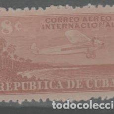Sellos: LOTE O-SELLO CUBA NUEVO SIN CHARNELA 1948. Lote 236625560