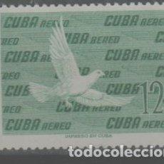 Sellos: LOTE O-SELLO CUBA NUEVO CON CHARNELA. Lote 236626215
