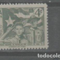 Sellos: LOTE O-SELLO CUBA NUEVO SIN CHARNELA. Lote 236626380