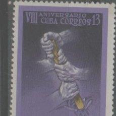 Sellos: LOTE O-SELLO CUBA NUEVO CON CHARNELA. Lote 236626690