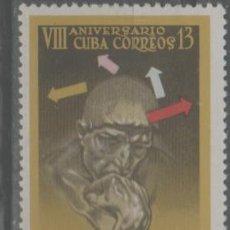 Sellos: LOTE O-SELLO CUBA NUEVO CON CHARNELA. Lote 236626745
