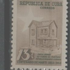 Sellos: LOTE O-SELLO CUBA NUEVO SIN CHARNELA. Lote 236627340