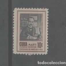 Sellos: LOTE O-SELLO CUBA NUEVO SIN CHARNELA. Lote 236627445