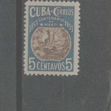 Sellos: LOTE O-SELLO CUBA NUEVO SIN CHARNELA. Lote 236628225
