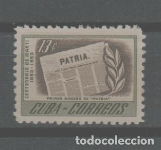 LOTE O-SELLO CUBA NUEVO SIN CHARNELA (Sellos - Extranjero - América - Cuba)