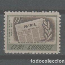Sellos: LOTE O-SELLO CUBA NUEVO SIN CHARNELA. Lote 236628365