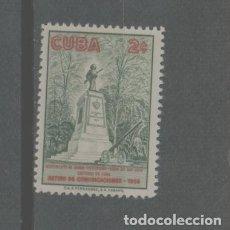 Sellos: LOTE O-SELLO CUBA NUEVO SIN CHARNELA. Lote 236628425