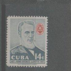 Sellos: LOTE O-SELLO CUBA NUEVO SIN CHARNELA. Lote 236628475