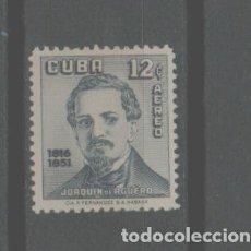 Sellos: LOTE O-SELLO CUBA NUEVO SIN CHARNELA. Lote 236628585