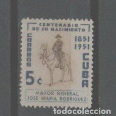 Sellos: LOTE O-SELLO CUBA NUEVO SIN CHARNELA. Lote 236628650
