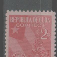 Sellos: LOTE O-SELLO CUBA NUEVO SIN CHARNELA. Lote 236628730