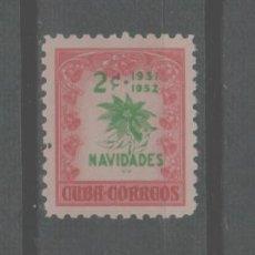 Sellos: LOTE O-SELLO CUBA NUEVO SIN CHARNELA. Lote 236629000