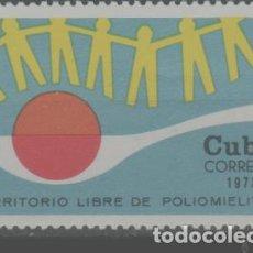 Sellos: LOTE O-SELLO CUBA NUEVO SIN CHARNELA. Lote 236629240