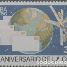 Sellos: LOTE O-SELLO CUBA NUEVO SIN CHARNELA. Lote 236629275