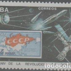 Sellos: LOTE O-SELLO CUBA NUEVO SIN CHARNELA. Lote 236629330